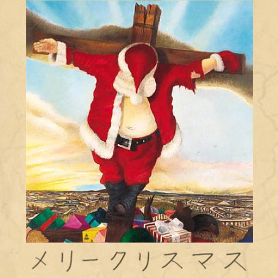 Crucified Santa Christmas card